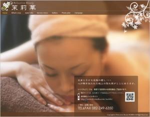 Relaxation Beauty 茉莉華